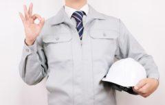 解体工事業に向いている人の特徴